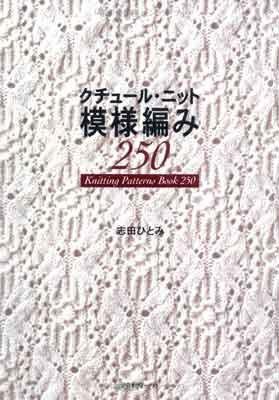 1270659.jpg